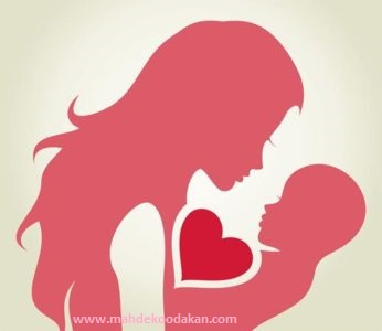 بارداری سالم