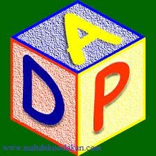 عمل مناسب تحولی (DAP) در آموزش به کودکان