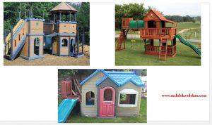 300x178 - انواع تجهیزات بازی کودکان در مهد کودک ها و پارک ها