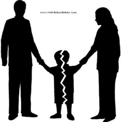 416x420 - چگونه از آسیب های طلاق والدین بر کودکان بکاهیم؟