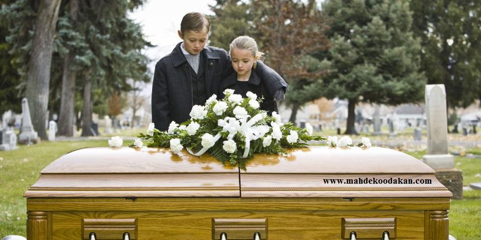 کودکان درباره مرگ