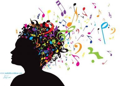 موسیقی چه قسمت هایی از مغز را درگیر می سازد؟ پژوهش ها چه می گویند؟