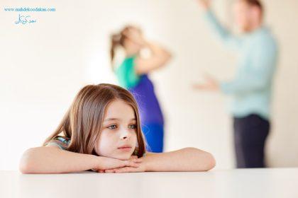 اصول روان شناختی رفتار ناپدری يا نامادری با فرزند ناتنی