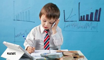 آموزش سواد مالی به کودکان: بخش چهارم: خرج کردن و پس انداز کردن
