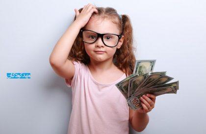 آموزش جامع سواد مالی به کودکان: ویژه والدین و مربیان: بخش اول