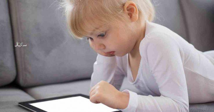 فناوری در پیش از دبستان