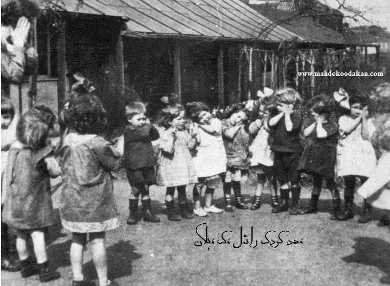 رویکرد آموزشی خواهران مک میلان در آموزش به کودکان