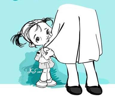 اضطراب جدایی در روزهای اول مهد کودک