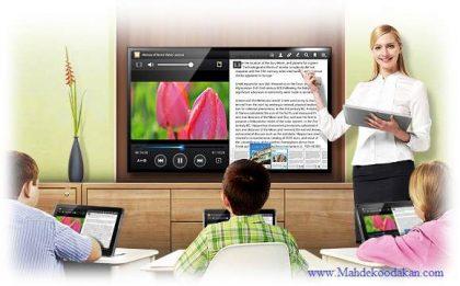 فناوری در پیش از دبستان: 7 اصل به کارگیری فناوری در پیش از دبستان