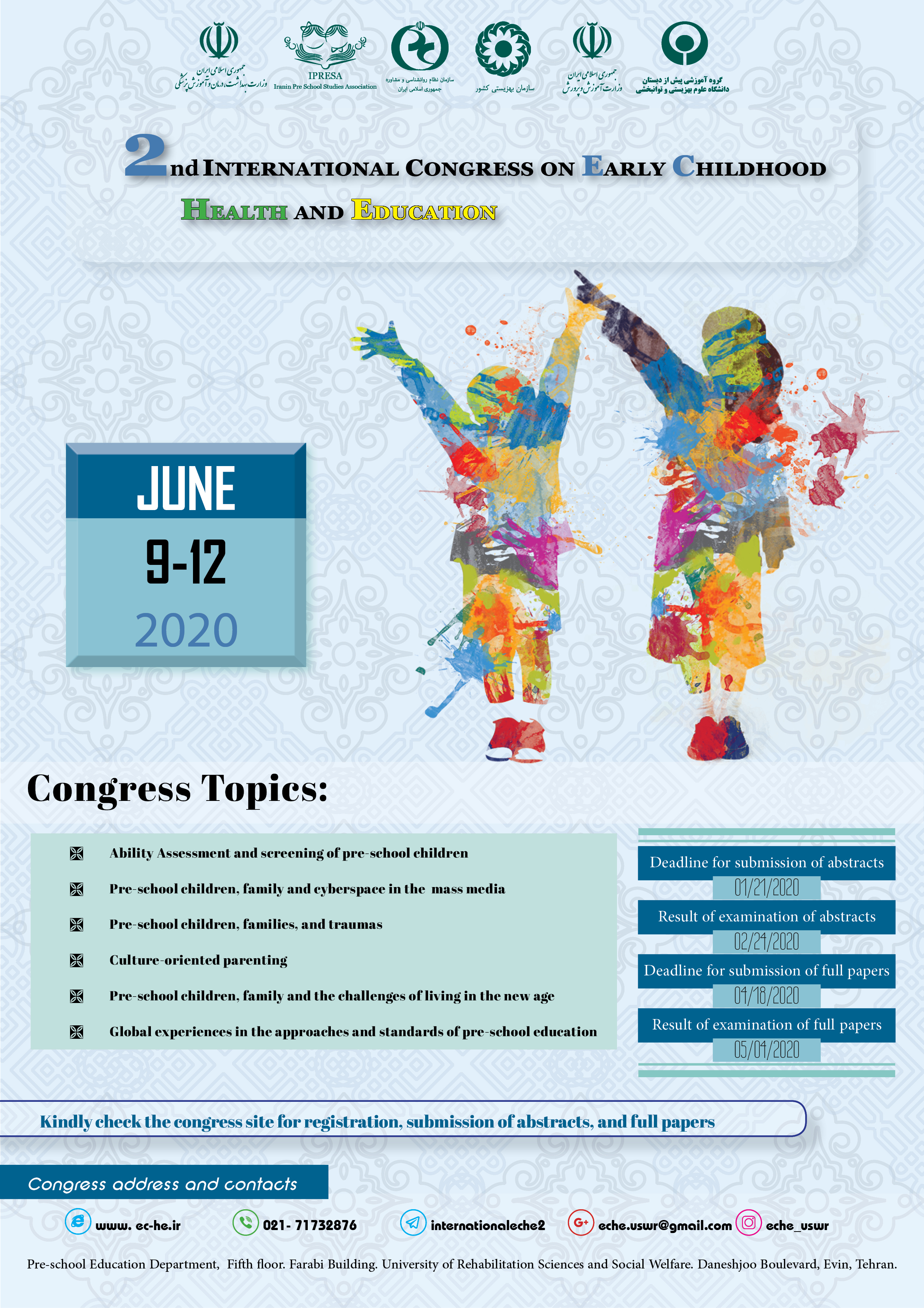 english - دومین کنگره بین المللی آموزش و سلامت کودکان پیش از دبستان خرداد 99